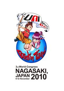 uni_nagasaki_2010.jpg